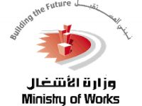 Ministry of Work
